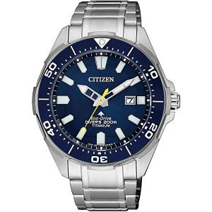 Montre CITIZEN Promaster Titanium Bracelet Titane BN0201-88L