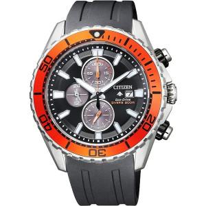 Montre CITIZEN PROMASTER ECO DRIVE Chronographe CA0718-13E