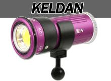 Gamme phare Keldan